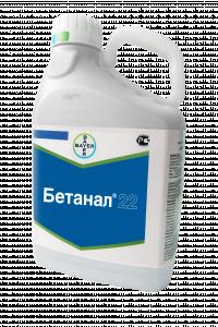 Гербициды Бетанал 22 фото