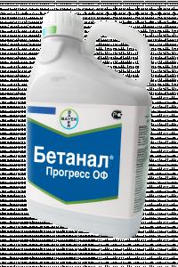 Гербициды Бетанал Прогресс ОФ фото